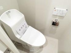 日商岩井第1玉川台マンション トイレ