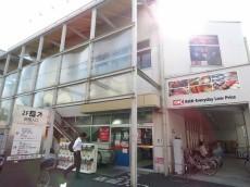 日商岩井第1玉川台マンション 周辺