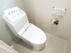 コーポ若林 トイレ