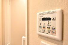セブンスターマンション東山 浴室
