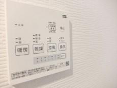 五反田リーラハイタウン_浴室乾燥機