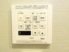 ミニカムマンション 浴室乾燥機