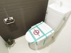 デボスハイツ トイレ