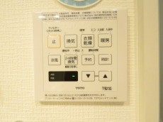 デボスハイツ 浴室乾燥機