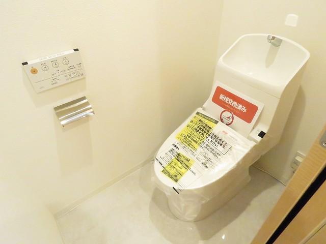 藤和半蔵門コープ トイレ