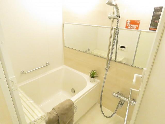 藤和半蔵門コープ バスルーム