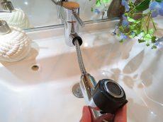 藤和渋谷常盤松ホームズ 洗面化粧台
