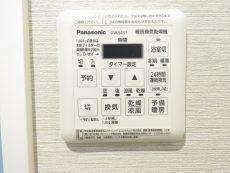 藤和渋谷常盤松ホームズ 浴室換気乾燥機
