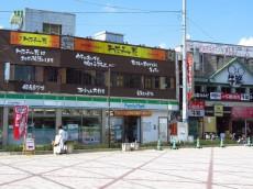 ワールドパレス第Ⅱ武蔵小山 周辺