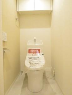ハイラーク八雲 トイレ