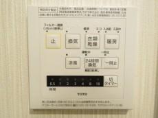 エバーグリーンパレス新宿 浴室換気乾燥機