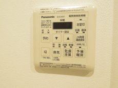 五反田コーポビアネーズ 浴室換気乾燥機