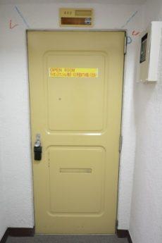 ライオンズマンション駒沢 玄関