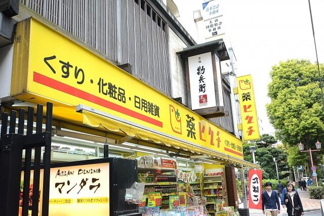 BRANZ赤坂 周辺