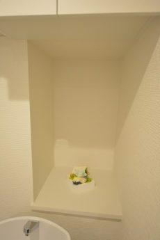 アルス駒込 トイレ