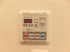 ベルザ南麻布 浴室乾燥