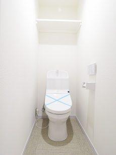 メゾン・ド・エビス トイレ
