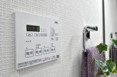 五反田ダイヤモンドマンション 浴室