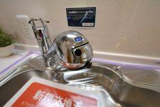 東中野ハイム602 浄水
