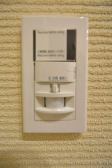 マンション駒場301号室 自動