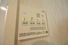 カーサ池尻 1204号室 ボタン