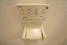 カーサ池尻 1204号室 トイレ