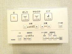 ハイネス文京本駒込 トイレ