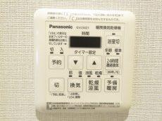 ハイネス文京本駒込 浴室換気乾燥機