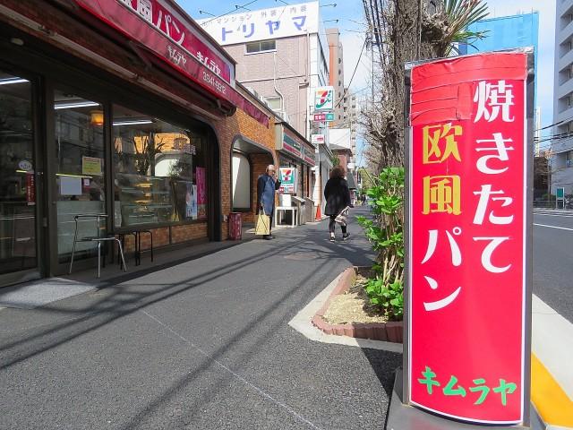 ハイネス文京本駒込 1Fパン屋