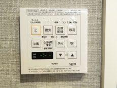 マイキャッスル二子玉川園 浴室換気乾燥機