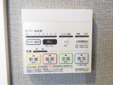 ライオンズマンション駒沢 浴室換気乾燥