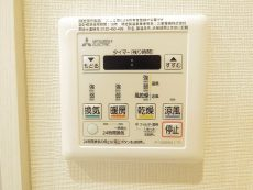 いづみハイツ芦花公園 浴室換気乾燥機能