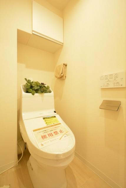 ネオコーポ芦花公園 トイレ