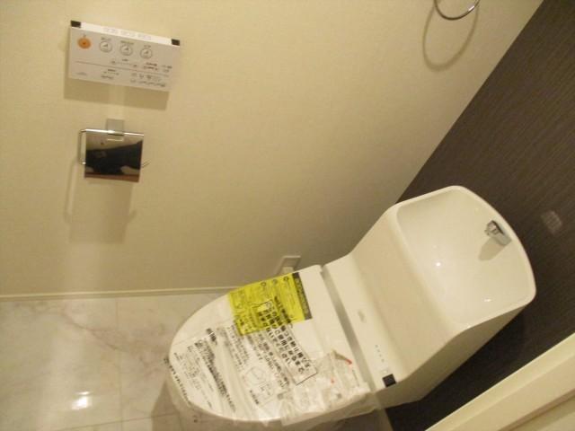 コスモ世田谷下馬101 トイレ
