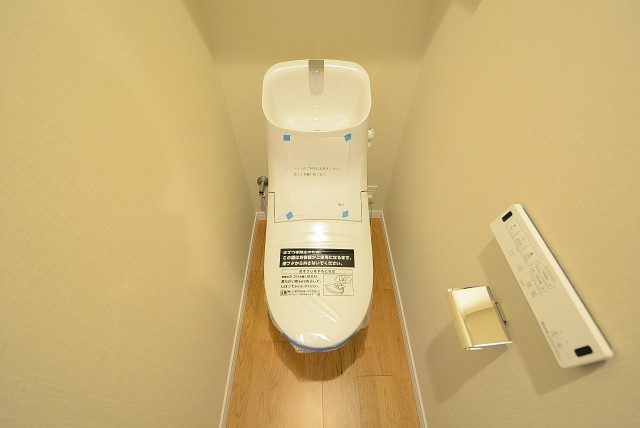 東山コーポラス トイレ