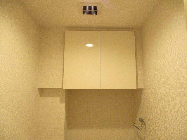 日商岩井碑文谷マンション トイレ