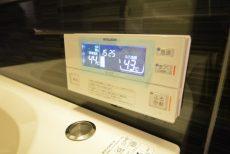ハイツ赤坂505 ボタン
