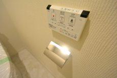 エルアルカサル小石川 トイレ