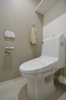 メゾン小石川 トイレ