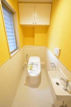 ファミールヒルズ目黒東山 トイレ