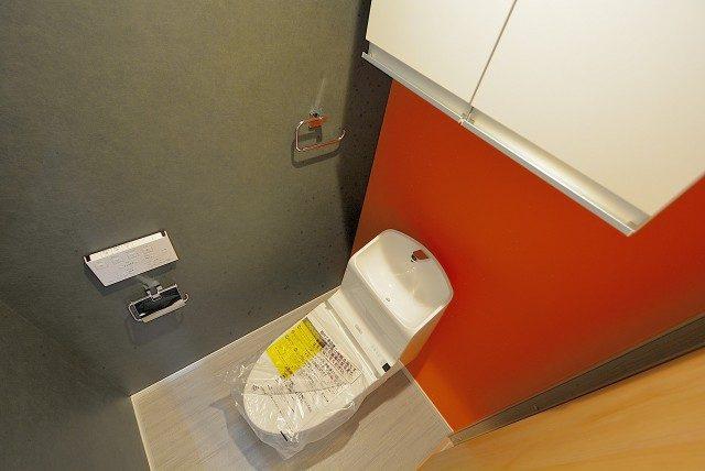 経堂コンド トイレ