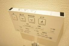 桜丘フラワーホーム トイレ