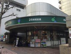 パラッツオ赤坂 周辺環境