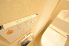 戸山ハイツ トイレ
