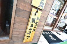 自由ヶ丘第5マンション702 (124)