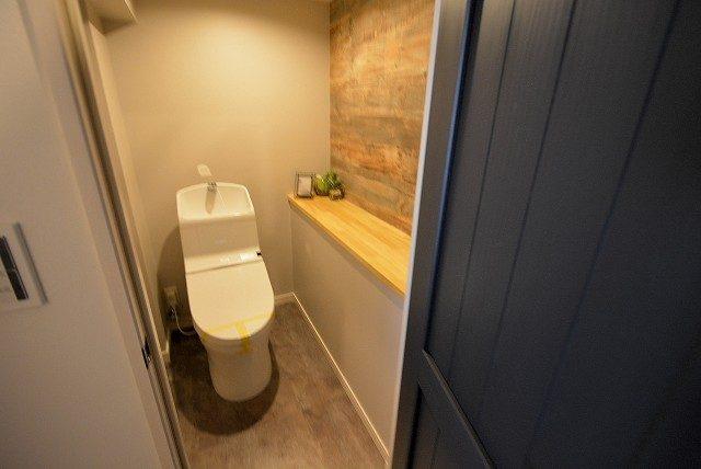 第八宮庭マンション5B号室 トイレ