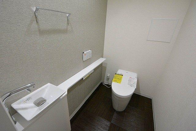 深沢ホームズ トイレ