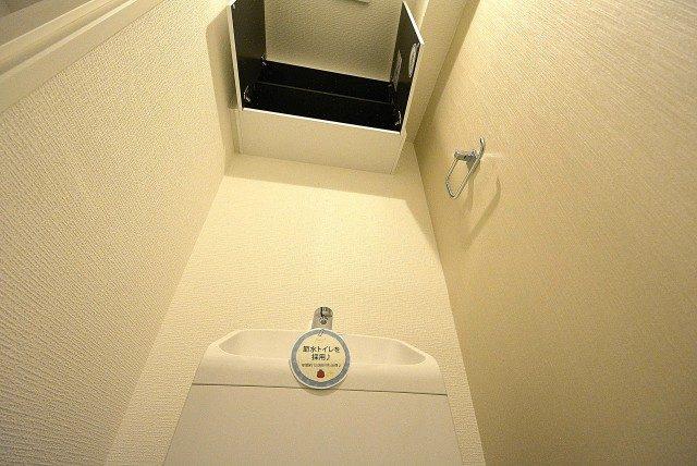 ファインライフ駒場2F トイレ