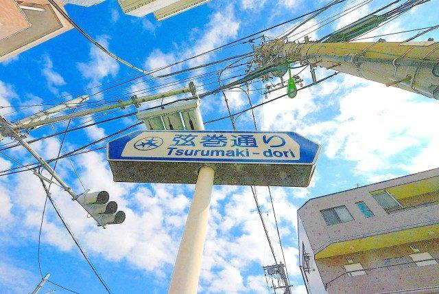 ジェイパーク桜新町