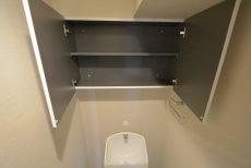 セブンスターマンション深沢トイレ
